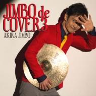 Jimbo De Cover 3