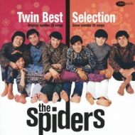 Spiders Twin Best Selection