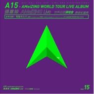 A15 -張惠妹ameizing Live 世界巡迴演唱會 跨世紀盛典 (平装版)