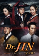 Dr.JIN <���S��> DVD-BOX1