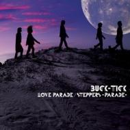 LOVE PARADE / STEPPERS -PARADE-
