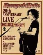 �ē��a�`20th Anniversary Live 1993-2013 �g20<21�h�`���ꂩ��������`�N�r�`(Blu-ray)�y���t�H�g�u�b�N�t/�u�b�N�P�[�X�d�l�z
