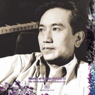 作品集4〜生誕100年記念演奏会ライヴ(2CD)