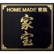 家宝 ~THE BEST OF HOME MADE 家族~(+DVD)【初回限定盤】