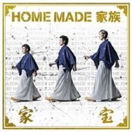 Kahou The Best Of Home Made Kazoku