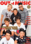 Musiq? Special Out Of Music Vol.28 Gigs 2013年 12月号増刊