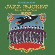 Jazz Rocket