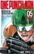 ワンパンマン 5 ジャンプコミックス
