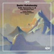 チェロ協奏曲第1番、第2番、『コラ・ブルニョン』組曲 テデーン、大植英次&北ドイツ放送フィル、他