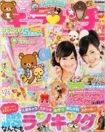 Magazine (Book)/キラピチ 2013年 12月号