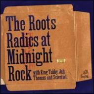 At Midnight Rock Featuring King Tubby Jah Thomas And Scientist
