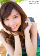 山岸舞彩1st写真集 「Maism」 2011→2013