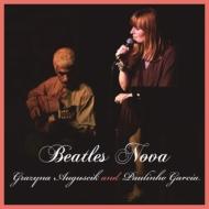 ふたりのボサノヴァ 〜beatles Nova