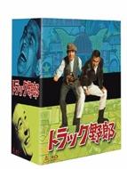 �g���b�N��Y Blu-ray BOX 2