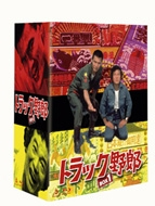 �g���b�N��Y Blu-ray BOX 1