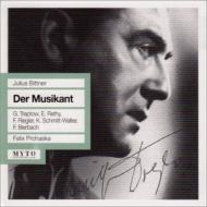 歌劇『楽士』全曲 プロハスカ&ウィーン放送響、シュミット=ヴァルター、トレプトウ、他(1949 モノラル)(2CD)
