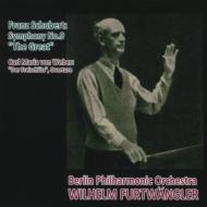 シューベルト:交響曲第9番『グレート』、ウェーバー:『魔弾の射手』序曲 フルトヴェングラー&ベルリン・フィル(1942、44)(平林直哉復刻)