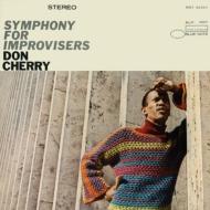 Symphony For Improviser: 即 興演奏家のためのシンフォニー