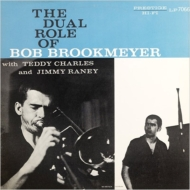 Dual Role Of Bob Brookmeyer