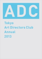 Adc年鑑2013 Tokyo Art Directors Club Annual 2013