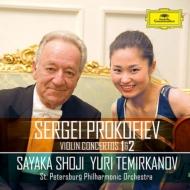 ヴァイオリン協奏曲第1番、第2番 庄司紗矢香、テミルカーノフ&サンクト・ペテルブルク・フィル