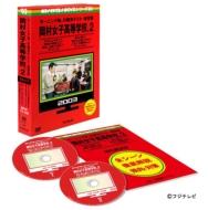 �߂���C�P ��dvd��4�� ���[�j���O���B�̊�e�X�g �̈�Չ������q�����w�Z�B2 �L�_������Ȃ��Ċ����܂���!