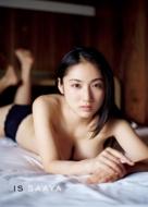 紗綾 写真集 「IS」
