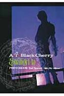 Acid Black Cherry Project Shangri-la シリーズ・ドキュメンタリーPHOTOBOOK 2