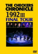 Checkers Chronicle 1992 Iii Final Tour
