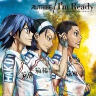 I Am Ready -弱虫ペダル 第2期エンディング テーマ