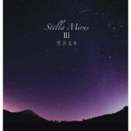 Stella Mirus III