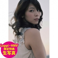 相武紗季 / 2014年カレンダー【Loppi&HMV限定特典付】[2回目受付]