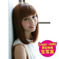 安田美沙子 / 2014年カレンダー【Loppi&HMV限定特典付】[2回目受付]