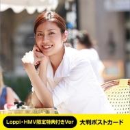 松下奈緒 / 2014年カレンダー【Loppi&HMV限定特典付】[2回目受付]