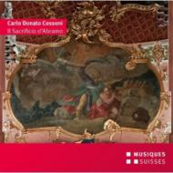 Il Sacrificio D'abramo: Kesselberg Ensemble