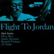 Flight To Jordan (200gr)