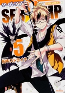 Servamp-サーヴァンプ-5 Mfコミックス ジーンシリーズ