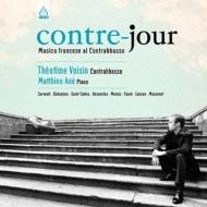 『コントレ・ジュール〜フランスのコントラバス作品集』 テオティム・ヴォアサン