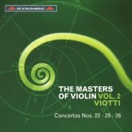 ヴァイオリン協奏曲第22、25、26番 メッゼーナ、シンフォニア・ペルジーナ(マスター・オブ・ヴァイオリン第2集)
