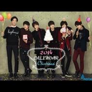 超新星 / 2014年カレンダー【HMV・ローソン・オフィシャルショップ限定】
