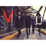 1st Single: 100%V