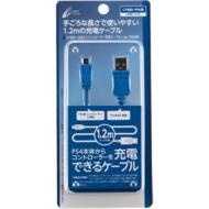 CYBER・USB2.0コントローラー充電ケーブル 1.2m ブルー