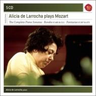 ピアノ・ソナタ全集 ラローチャ(5CD)