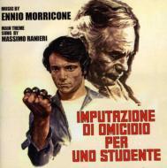 Imputazione Di Omicidio Per Uno Studente