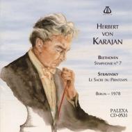 Karajan / Bpo Beethoven: Sym.7, Stravinsky: Le Sacre Du Printemps: (1978 Live) / Karajan