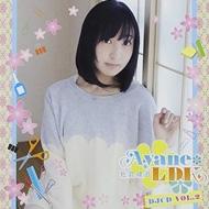 佐倉綾音 Ayane*LDK DJCD Vol.2 【豪華盤】