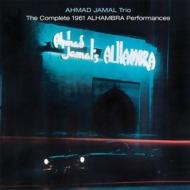 Complete 1961 Alhambra Performances +12 Bonus Tracks