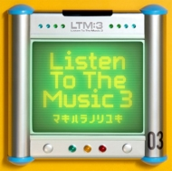 Listen To The Music 3