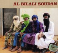 Al Bilali Soudan