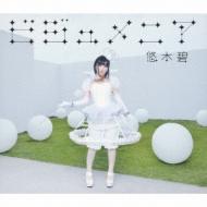 ビジュメニア (+DVD)【初回限定盤】